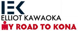 Elliot Kawaoka